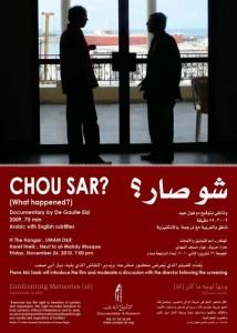 Chou Sar? un film de De Gaulle Eid